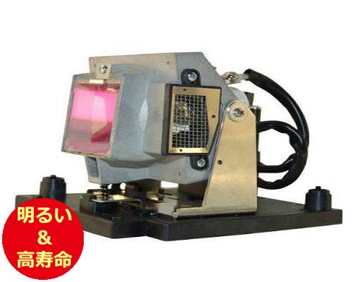 シャープ(SHARP) AN-PH50LP2 プロジェクターランプ 交換用 【純正ランプ同等品】【送料無料】【150日間保証付】