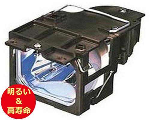 ソニー(SONY) LMP-C132 プロジェクターランプ 交換用 【純正ランプ同等品】【送料無料】【150日間保証付】