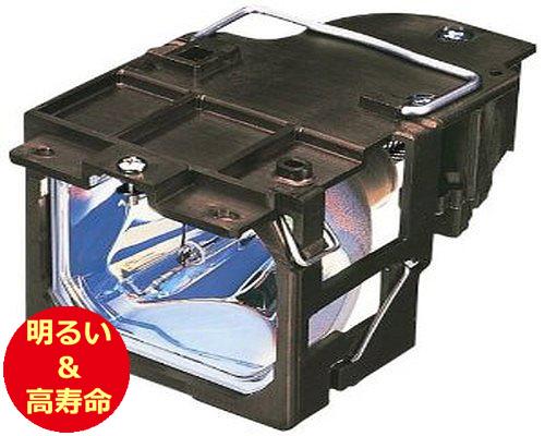 ソニー(SONY) LMP-C133 プロジェクターランプ 交換用 【純正ランプ同等品】【送料無料】【150日間保証付】