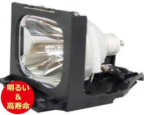 キャンペーン中 ポイント10倍入手しよう 買い物 完全送料無料 東芝 TOSHIBA TLPL78 150日間保証付 プロジェクターランプ 送料無料 純正ランプ同等品 交換用