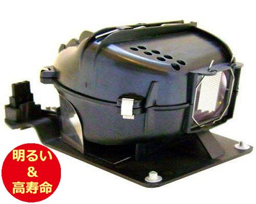 東芝(TOSHIBA) TLPLP5 プロジェクターランプ 交換用 【純正ランプ同等品】【送料無料】【150日間保証付】