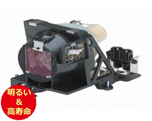 東芝(TOSHIBA) TLPLP8 プロジェクターランプ 交換用 【純正ランプ同等品】【送料無料】【150日間保証付】