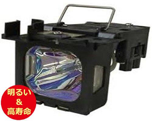 東芝(TOSHIBA) TLPLP20 プロジェクターランプ 交換用 【純正ランプ同等品】【送料無料】【150日間保証付】
