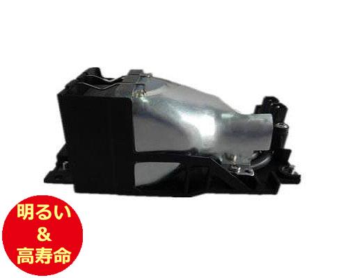 東芝(TOSHIBA) TLPLV2 プロジェクターランプ 交換用 【純正ランプ同等品】【送料無料】【150日間保証付】