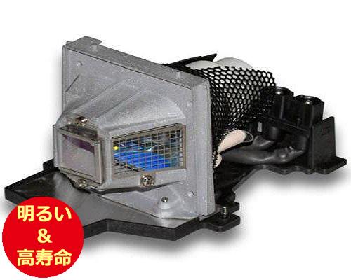 東芝(TOSHIBA) TLPLV6 プロジェクターランプ 交換用 【純正ランプ同等品】【送料無料】【150日間保証付】