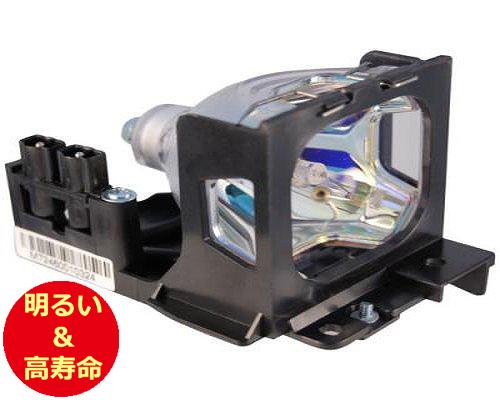 東芝(TOSHIBA) TLPLW1 プロジェクターランプ 交換用 【純正ランプ同等品】【送料無料】【150日間保証付】