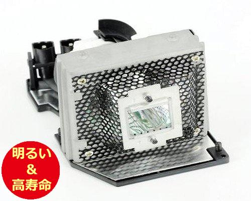 東芝(TOSHIBA) TLPLMT20 プロジェクターランプ 交換用 【純正ランプ同等品】【送料無料】【150日間保証付】