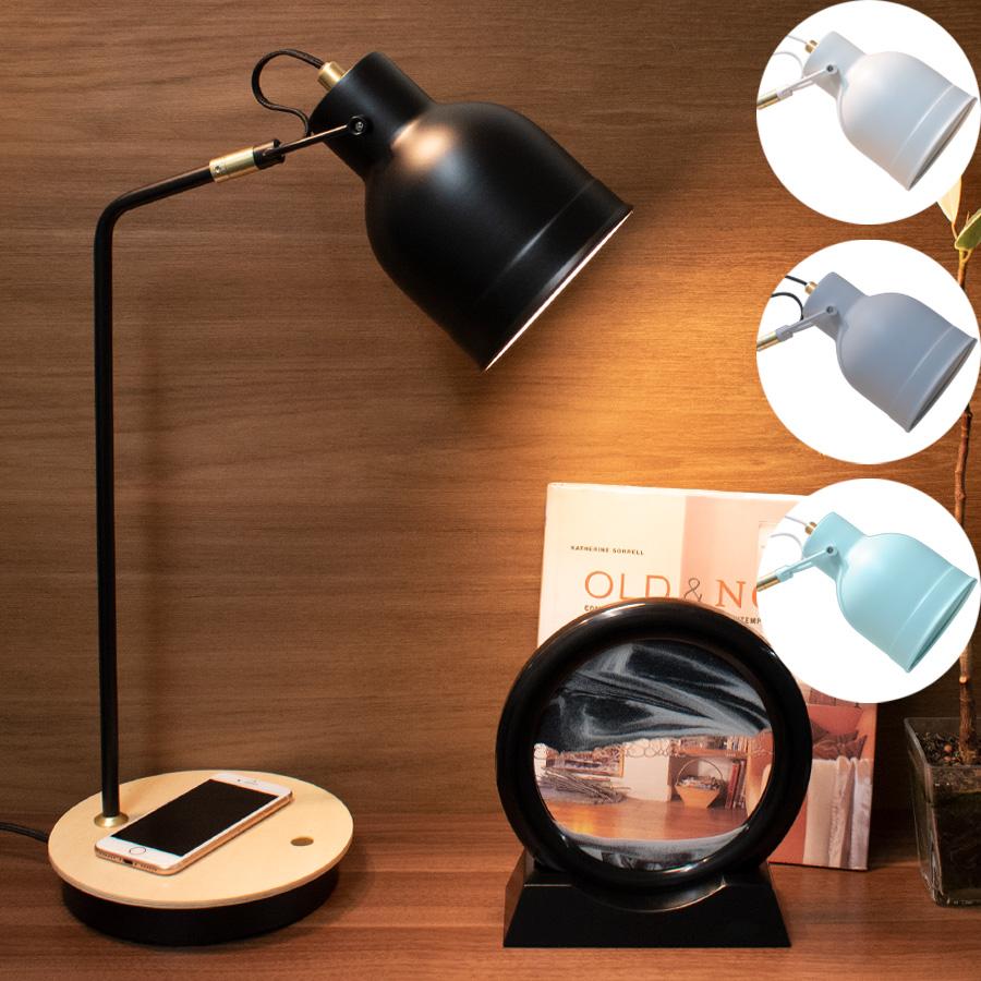 【LEDテーブルタッチランプ】インテリア ランプ 照明 テーブルランプ テーブルライト おしゃれ ギフト 母の日 父の日 クリスマス 人気 入学 ワイヤレス充電器 かわいい スマホ充電器 iPhone