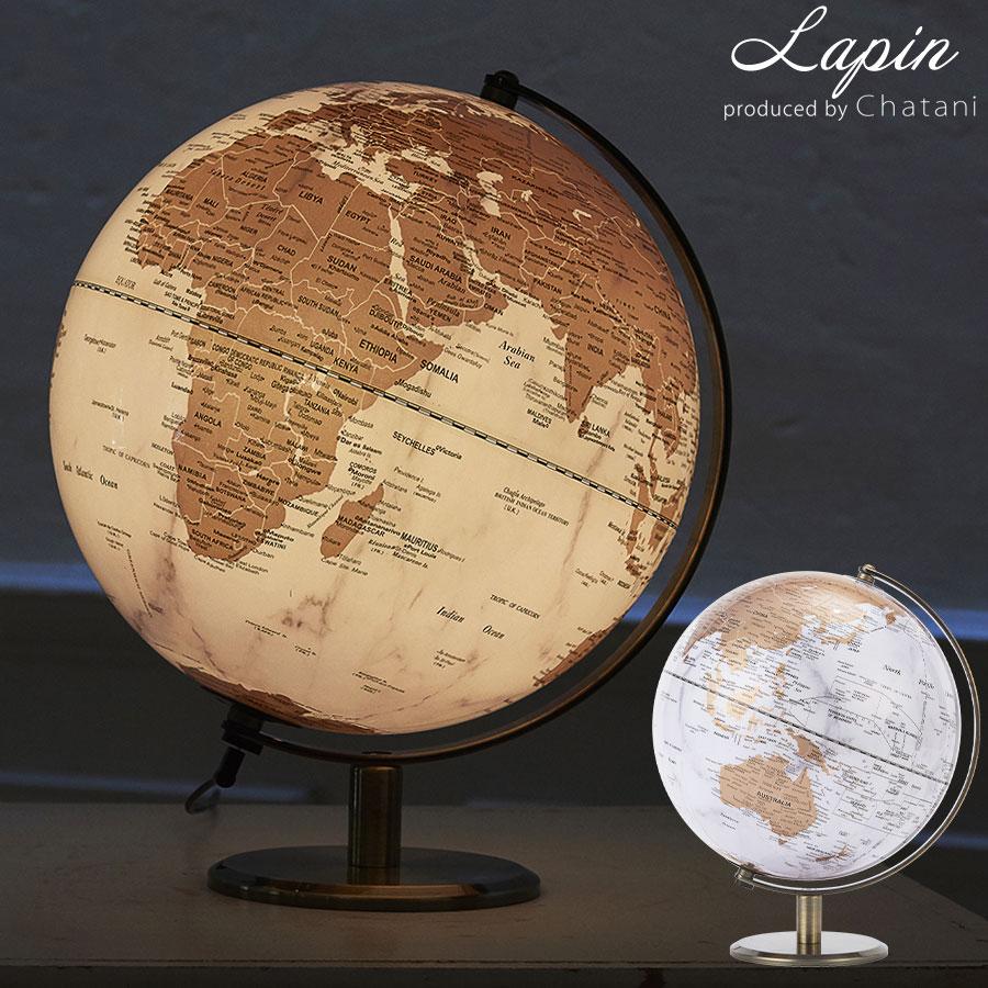 インテリア地球儀 ライト 大理石調デザイン 地球儀 globe アンティーク調ゴールド 世界地図 カッコいい ギフト プレゼント 間接照明 インテリア ディスプレイ おしゃれ ホワイト ゴールド 331-101