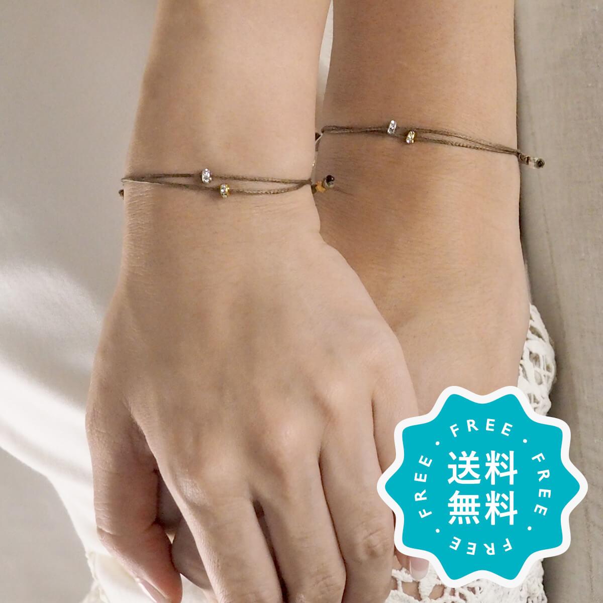 ポイント消化ブレスレット ペア つけっぱなし 日本製 2点セット ゴールド シルバー 15色 la siesta