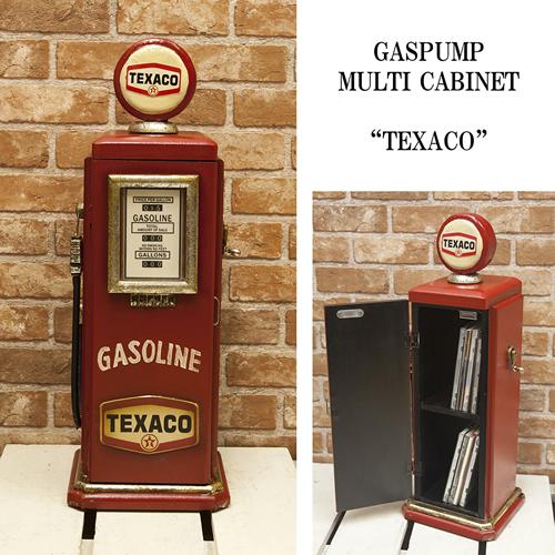 Old American Texaco 53 Cm Gas Pumps Multimedia Cabinet Multi Rack Storage Garage Objet Ols Display Goods Gadgets Pump
