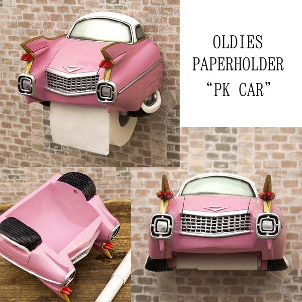 Lavieen American Toilet Paper Holder Cadillac Az 492