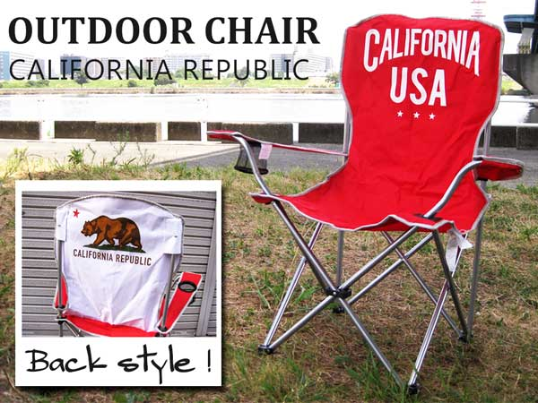 California Republic Folding Chair Storage Bag With Mobile Outdoor Leisure  Picnic Sports Watching Cherry Blossom Fireworks Appreciation Festival Chair  Chair ...