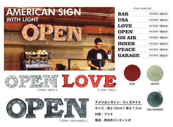 American diner lamp! American Sign-Wisla it (PEACE) neon sign bar café-bar resin film set Hollywood Las Vegas American goods American gadgets diner lamp