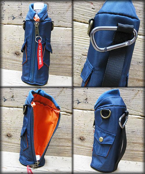 ... Setagaya Base Bottle Glove / Cold Storage Thermal Insulation / Plastic  Bottle Cover / Drink Holder ...