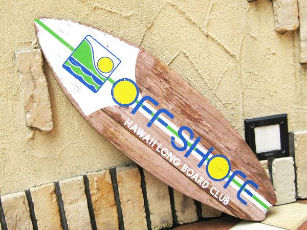 lavieen | Rakuten Global Market: Surfboard vintage sign board / wall ...
