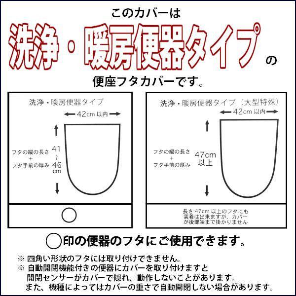 夏威夷人TIKI BAR(夏威夷/tikiba)的厕所垫子&覆盖物2分安排美国杂货厕所垫子厕所覆盖物厕所垫子安排