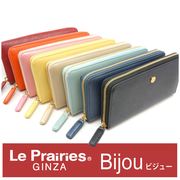 a5e6e2c73a87 楽天市場】LE PRAIRIE GINZA 「ル・プレリーギンザ」 Bijue ...