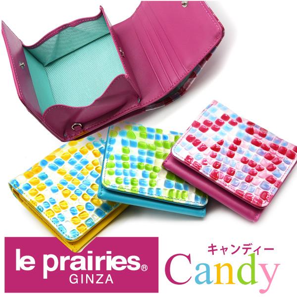 プレリー財布 LE PRAIRIE GINZA 「ル・プレリーギンザ」 Candy(キャンディー)二つ折り財布(小銭入あり) NPL6212【楽ギフ_包装選択】