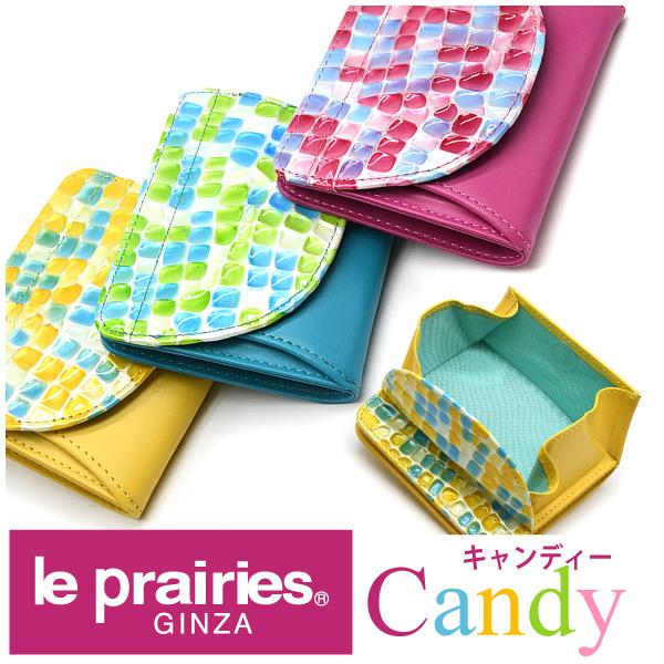 プレリー財布 LE PRAIRIE GINZA 「ル・プレリーギンザ」 Candy(キャンディー)二つ折り財布(小銭入あり) NPL6311【楽ギフ_包装選択】