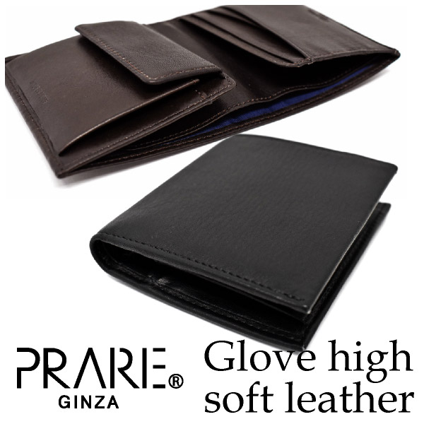 Glove high soft leather(グローブハイソフトレザー) コンパクト財布 「プレリーギンザ」 NPM4613【楽ギフ_包装選択】
