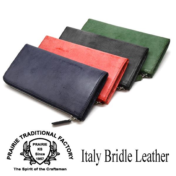 Italy Bridle Leather(イタリーブライドルレザー) L字ファスナー長財布 「プレリートラディショナルファクトリー」 NPH4013【楽ギフ_包装選択】