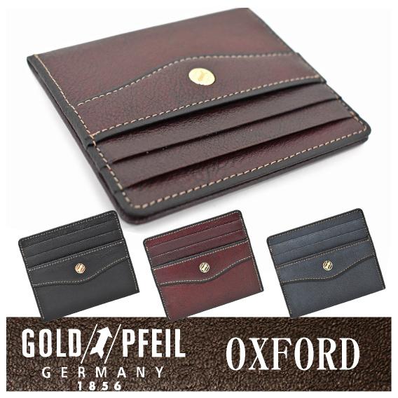 オックスフォード コンパクト財布 「ゴールドファイル」 GP12112【楽ギフ_包装選択】