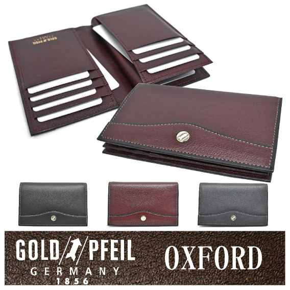 オックスフォード カードケース「ゴールドファイル」 GP12218【楽ギフ_包装選択】