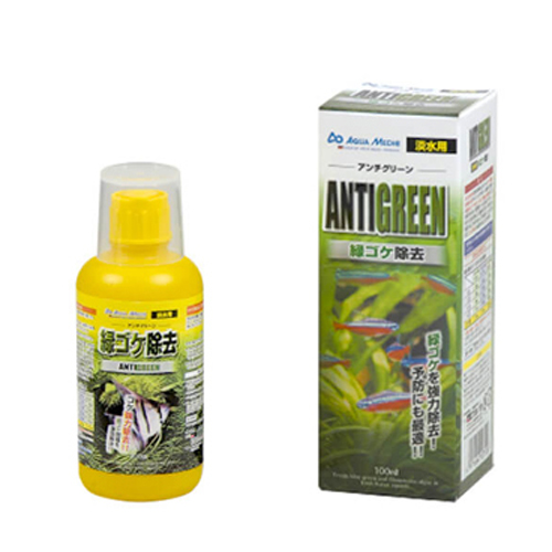 水槽内の緑ゴケ 藻類 を抑制 現金特価 除去 アンチグリーン 特売 100ml コケ抑制 水質改善 藍藻 除去剤 カミハタ