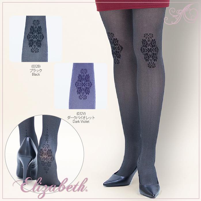 膝とかかとには大振りのフラワーモチーフ メッシュ編みで軽やかに 秀逸 さりげない光沢で脚を艶やかに彩ります エリザベス 超人気 Elizabeth ティンクルブーケパンティーストッキング