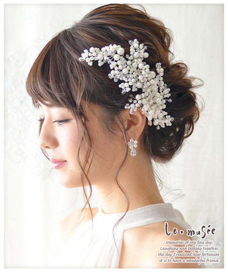 ヘッドドレス 髪飾り パールベリー