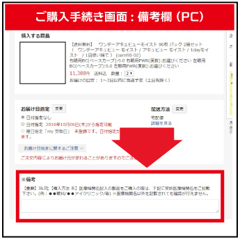 えむこ ヲチ116