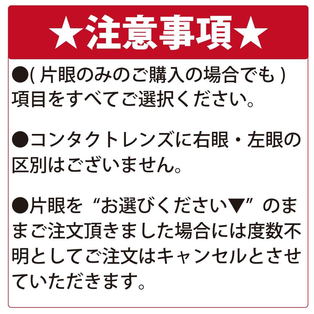 ヲチ 日出子 7 活 婚