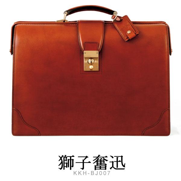 國鞄 コクホー 国産最高級皮革鞄 獅子奮迅 国産ピットヌメ牛革 ダレスバッグ KKH-BJ007