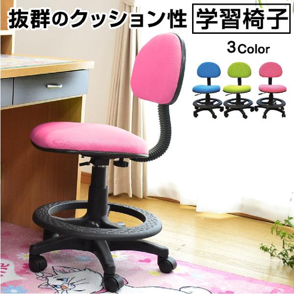 【送料無料】学習椅子 ラッキー 学習チェア 子供 学習机スーパーセール