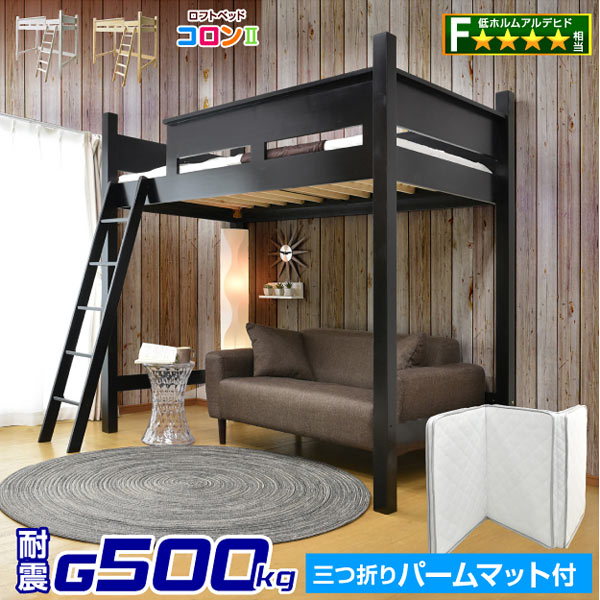 500 Kg Of Load Resistant Earthquake Resistant Eco Painting Storehouse Bed Colon 2 Lia With Palm Mat Wooden Bed Shin Bet Pull Bunk Bed Nursery Desk