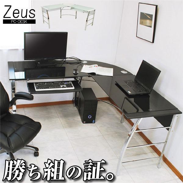 パソコンデスク ガラスPCデスク L型3点セット(CT-1040) ゼウス-LIAパソコンデスク PCデスク ガラス 机 学習机 勉強机 パソコン台 L字型スーパーセール