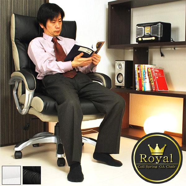 【送料無料】パソコンチェア オフィスチェア リクライニングチェア ロイヤル(マリーノ HLC-0502)-LIAオフィスチェアー リクライニング ロッキング機能 メッシュ オフィスチェアー リクライニング ロッキング チェアー ハイバック パソコン 腰痛スーパーセール