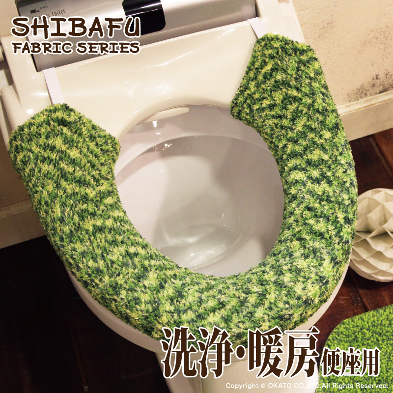 Admirable Other Than Toilet Seat Cover Restroom Cover Restroom Cover Toiletry Natural Lawn Shin Pull Green Cafe Like Soft And Fluffy Fashion Modishness Interior Creativecarmelina Interior Chair Design Creativecarmelinacom