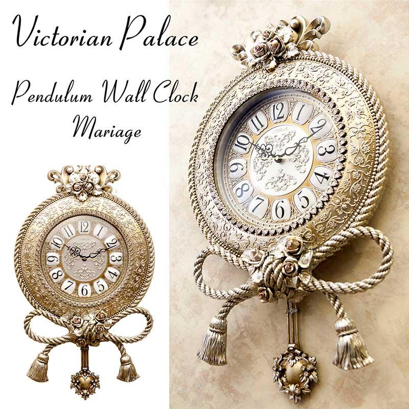 壁掛時計 アンティーク おしゃれ ビクトリアンパレス クロック ゴールド