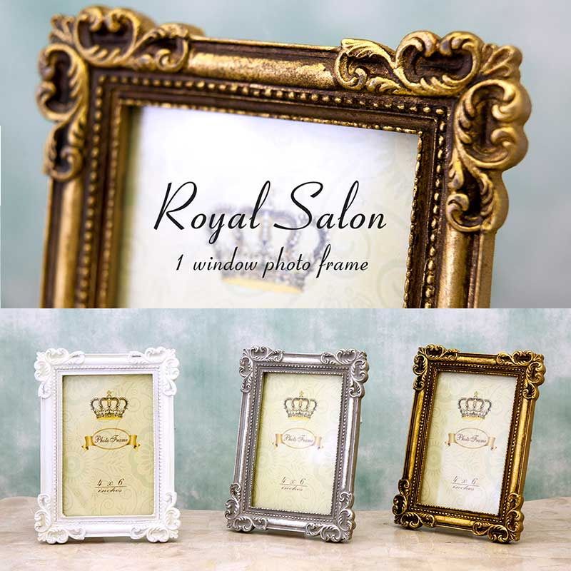 Lifestyle Ec Photoframe Stylish Antique Royal Salon Three Colors
