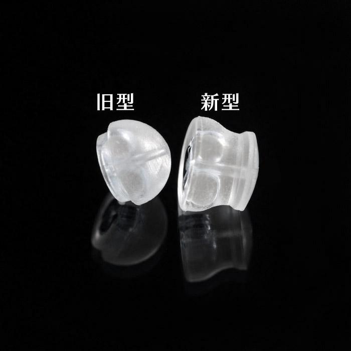 皮爾斯被捉住的皮爾斯抓住鉑矽捕捉日本製造的沖孔沖孔捕手過敏反應鉑 pt900