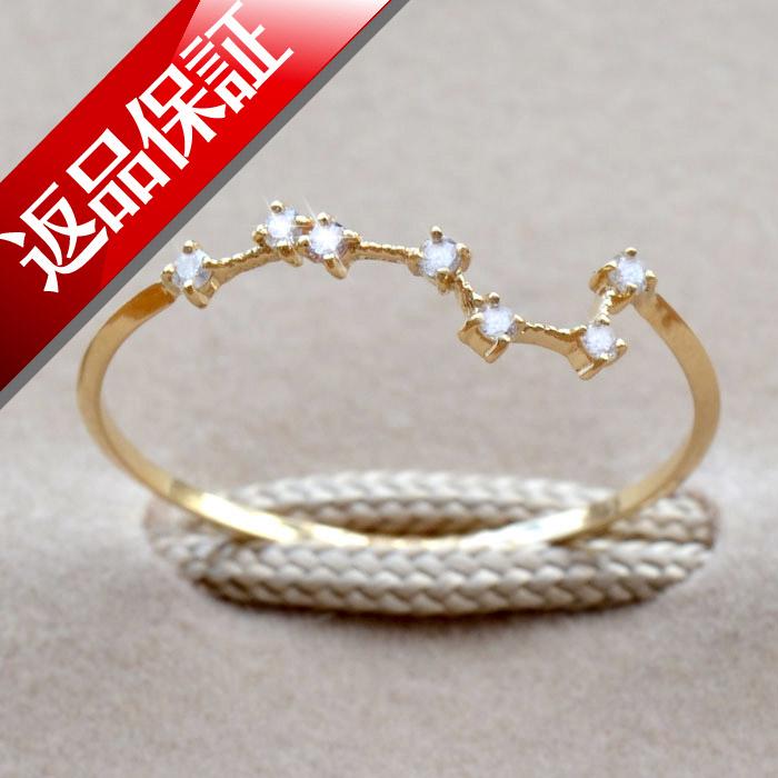 リング ダイヤモンド 0.05ct 北斗七星 指輪 レディース 18金 18k K18 北斗 北斗星 日本製 送料無料 七つの星