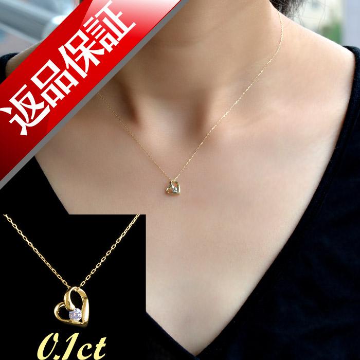 ダイヤモンド ネックレス 0.1カラット ハート K10 10金 ペンダント レディース ジュエリー ネックレス