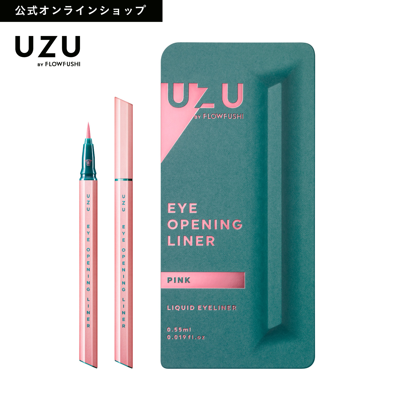 【UZU BY FLOWFUSHI(ウズ バイ フローフシ)公式】【正規品】 【UZU BY FLOWFUSHI公式】 アイオープニングライナー PINK(ピンク) [送料無料] リキッドアイライナー お湯オフ 染料フリー 低刺激性