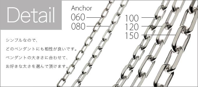 ハワイアンジュエリー ネックレス LONO アンカーチェーン anchor080 45cm  人気 ギフトHawaiian jewelry