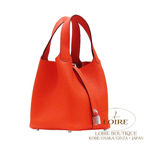 这是橙色的可能用于制造爱马仕 [爱马仕] Picota 在时钟 PM PicotinLock PM 克莱 8V 橙色罂粟银配件