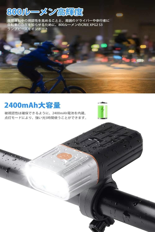 800ルーメン超輝度2400mAh容量電池IPX-6防水デザイン取り付け簡単USB充電式 スマホに充電でき 自転車ライト ライト 防水IPX-6 USB充電式 防滴 3つ点灯モード 明るい おしゃれ 防災 懐中電灯 リュウカガーデンニング LEDライト 自転車前照灯 安全灯 ギフト アウトドア 兼用 LED自転車ライト 奉呈 スポーツライト