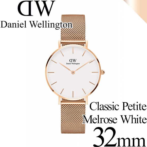 ダニエルウェリントン 腕時計 クラシックペティット 32mm メルローズホワイト ローズゴールド レディース Daniel Wellington WHITE DW00100163 安心の正規品・2年保証 代引手数料無料 送料無料 あす楽 即納可能