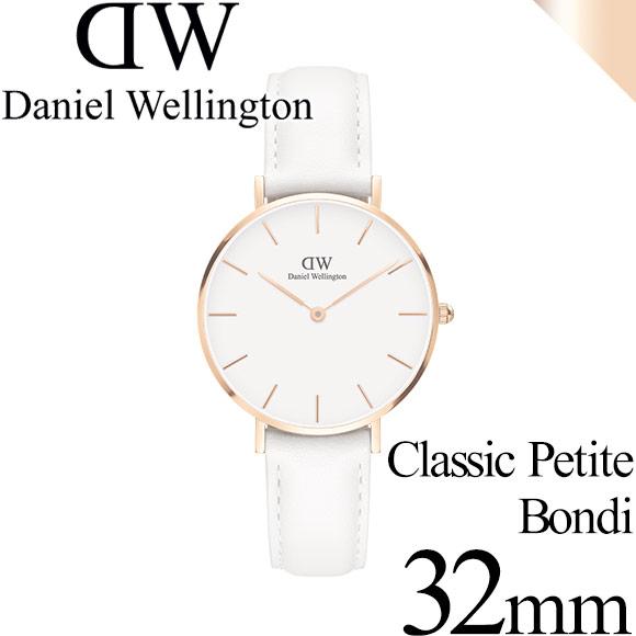 ダニエルウェリントン 腕時計 クラシックペティット 32mm ボンダイ ホワイト/ローズゴールド レディース Daniel Wellington CLASSIC PETITE BONDI 32mm dw00100189 安心の正規品・2年保証 代引手数料無料 送料無料 あす楽 即納可能